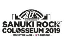 SANUKI ROCK COLOSSEUM 2019 -MONSTER baSH × I♡RADIO 786-