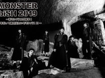 MONSTER biSH 2019